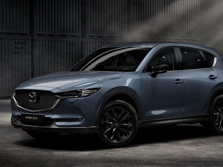 Upptäck nya Mazda CX-5 Homura